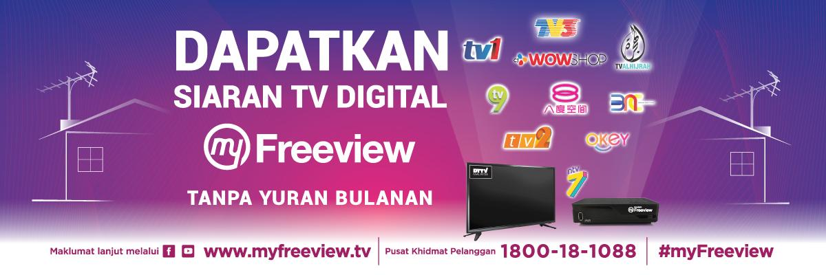Siaran Digital TV